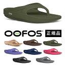 ウーフォス 【再入荷】 OOFOS リカバリーサンダル 【サイズ交換無料】 OO