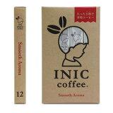 【メール便対応商品 4点まで】【たった5秒で本格コーヒー】INIC coffee イニックコーヒー スムースアロマ 12杯分|インスタントコーヒー コーヒー インスタントコーヒー お歳暮 イニックコーヒー 御歳暮 正規品 スティックコーヒー 【あす楽対応】