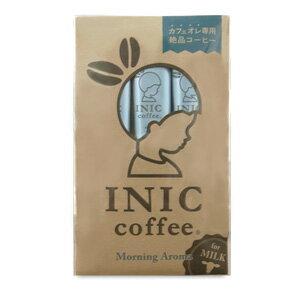 カフェオレ コーヒー イニックコーヒー モーニングアロマ インスタントコ