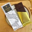 チョコレート クラシック モディカ・チョコレート イルモディカーノ イタリア