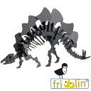 【メール便対応商品 6点まで】フリードリン 3Dペーパーモデル ステゴサウルス 恐竜 立体パズル FRIDOLIN FRI032 ドイツ あす楽対応 正規品