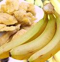 ソフトバナナ 500g【10P20Feb09】