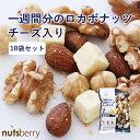 【送料無料】1食分(23g)あたり糖質たったの2.2g!『一