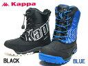 【あす楽】カッパ Kappa ジュニア用ブーツ バーチョJK...