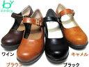 【あす楽】byあしながおじさんラウンドトゥストラップパンプス【レディース・靴】