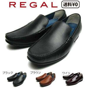 【10%OFF】リーガル REGAL メンズカジュアル ヴァンプスリッポン 56HR AF ブラック・ブラウン