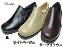 【マラソン期間ポイント5倍!】パルコ parco カジュアルシューズ スリッポン 大きいサイズ 小さいサイズ レディース 靴