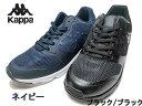 【あす楽】カッパ スコーパ Kappa KP BRM34 エアークッション搭載モデル ランニングシューズ メンズ 靴