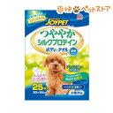 ハッピーペット ボディータオル 小型犬用(25枚入)【ハッピーペット】[犬 ペット用タオル][爽快ペットストア]