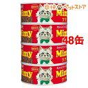 ミミー ツナ(150g*4缶*12コセット)【ミミー】[爽快ペットストア]
