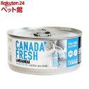 カナダフレッシュ 猫用缶詰 ラム(156g)