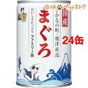 たまの伝説 まぐろ ファミリー缶(405g*24コセット)【たまの伝説】【送料無料】[爽快ペットストア]