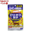 DHC 愛犬用 きびきび散歩プレミアム(60粒)【DHC ペ...