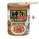 純缶ミニ3P 牛肉入り(1セット*18コセット)【純缶シリーズ】[爽快ペットストア]