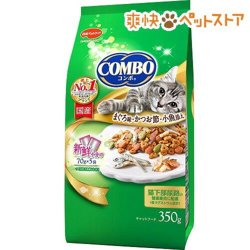 コンボ まぐろ味 かつおぶし 小魚添え(70g*5袋入)【コンボ(COMBO)】[爽快ペットストア]