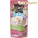 キャネット 3時のムース 子ねこ用 ミルク仕立てやわらかチキン(25g)【キャネット】[キャットフード ウェット おやつ][爽快ペットストア]