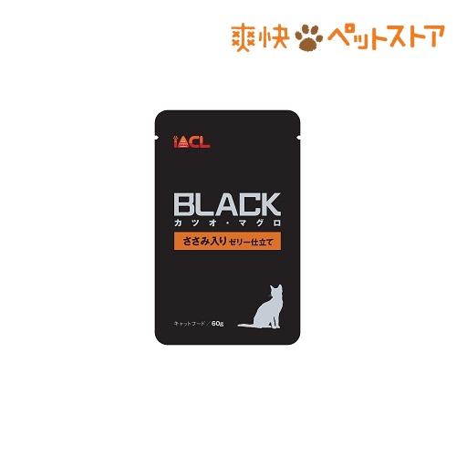 ブラック カツオ・マグロ ささみ入り ゼリー仕立て(60g)【ブラック(ペットフード)】[爽快ペットストア]