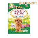 ハッピーペット シャンプータオル 小型犬用(25枚入)【ハッピーペット】[犬 ペット用タオル][爽快ペットストア]