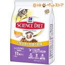 シニアプラス チキン 高齢猫用(2.8kg)【サイエンスダイエット】[無着色][爽快ペットストア]