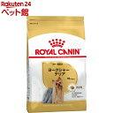 ロイヤルカナン ブリードヘルスニュートリション ヨークシャーテリア 成犬-高齢犬用(800g)