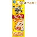 ハッピーヘルス にゃんにゃんカロリー チキン風味(25g)【...