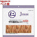 ササミ巻きガム 小型犬用(56本入)【JPRiDE】 爽快ペットストア