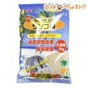 オカヤドカリのサンゴ砂 お徳用(2kg)[爽快ペットストア]