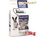 ファーストチョイス アレルゲンケア 成犬 1歳以上 小粒 白身魚&ライス(1.8kg)【ファーストチョイス(1ST CHOICE)】[爽快ペットストア]