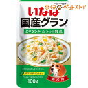 いなば 国産グラン とりささみ&5つの野菜(100g)【イナバ】[爽快ペットストア]
