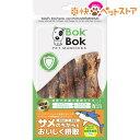 ボクボク 肉巻き サメ軟骨(50g)【ボクボク(BokBok)】[爽快ペットストア]