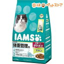 アイムス 成猫用 体重管理用 チキン(1.5kg)【アイムス】[【iamsc111609】][爽快ペットストア]