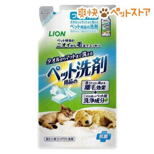 タオルからマットまで洗えるペット用品の洗剤 つめかえ用(320g)【HLS_DU】 /:爽快ペットストア