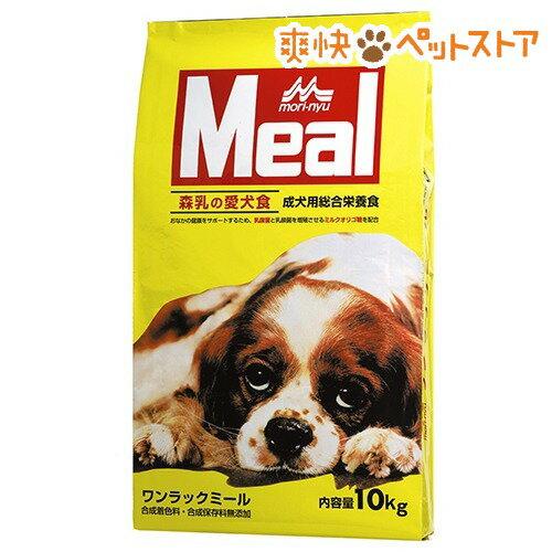 森乳サンワールド ワンラックミール(10kg)【...の商品画像