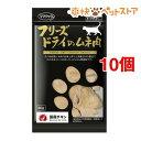 ママクック フリーズドライのムネ肉(30g*10コセット)【ママクック】【送料無料】[爽快ペットストア]