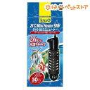テトラ 26度ミニヒーター 50W 安全カバー付(1コ入)【Tetra(テトラ)】 爽快ペットストア