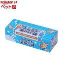 うんちが臭わない袋BOS(ボス) ペット用 SSサイズ(200枚入)【防臭袋BOS】[爽快ペットストア]
