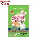 スマック ウサギ(7kg)【スマック】[爽快ペットストア]