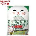 ショッピング猫砂 緑茶の猫砂(7L)【201912_sp】[爽快ペットストア]
