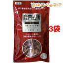 鹿肉五膳 ライト(50g*4*3コセット)【鹿肉五膳】【送料無料】[爽快ペットストア]