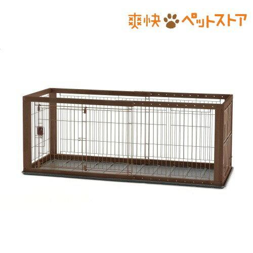 リッチェル 木製スライドペットサークル レギュラー ダークブラウン(1台)【送料無料】