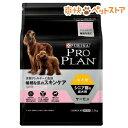 プロプラン 中型犬 7歳以上の成犬用 繊細な肌に(2.5kg)【プロプラン(ProPlan)】【送料無料】[爽快ペットストア]