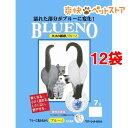 猫砂 紙 ブルーノ(7L*6コセット)[猫砂 ねこ砂 ネコ砂 紙 ペット用品]【送料無料】[爽快ペットストア]