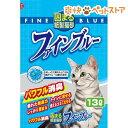 猫砂 ファインブルー(13L)[猫砂 ねこ砂 ネコ砂 紙 ペット用品 紙砂][爽快ペットストア]