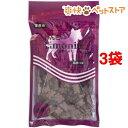 わんこのリモナイト 馬肉 小粒(250g*3コセット)【リモナイト】【送料無料】[爽快ペットストア]