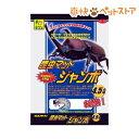 昆虫マット ジャンボ(4.5L)[爽快ペットストア]
