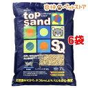 猫砂 トップサンド21SQ(7L*6コセット)[猫砂 ねこ砂 ネコ砂 おから ペット用品]【送料無料】[爽快ペットストア]