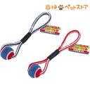 ペティオ 愛情教育玩具 テニスロープ(Sサイズ)【ペティオ(Petio)】[犬 おもちゃ][爽快ペットストア]