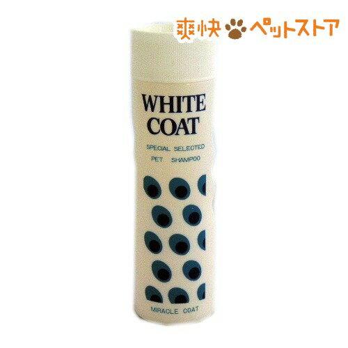 ミラクル ホワイトコートシャンプー(400mL)【ミラクル】[爽快ペットストア]
