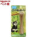 かみかみ竹の粉ボーン M(1個)