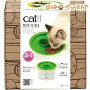 キャティット マルチフィーダー ホジホジ穴付き食器(1コ入)【catit】【送料無料】[爽快ペットストア]